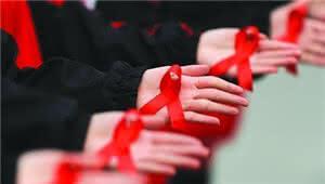 云南省8州市实现建档艾滋病感染者100%救助