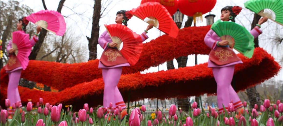 春节来大观公园赏郁金香观灯展
