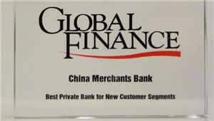 厉害了!招行私人银行狂揽四项国际权威奖项