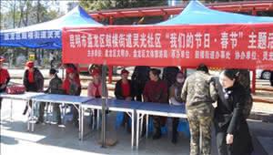 鼓楼街道灵光社区开展系列活动迎新春