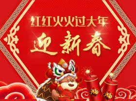 接待量全省第一!昆明春节接待游客超783万人次