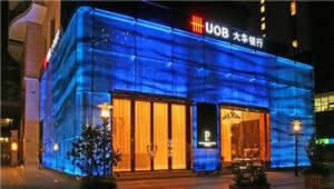 大华银行推两项外汇解决方案 满足企业跨境金融需求