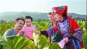 党的十九大女代表接力宣讲网上行|第十八站:湖南