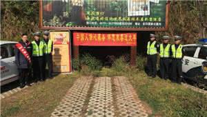 云南人保财险春节接报案数6083件 支付保险赔款366.67万元