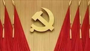 重磅!节后首次政治局会议讨论了党和国家机构改革方案