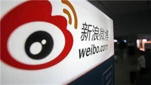 北京依法责令新浪微博、凤凰网等6家网站限期整改