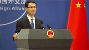 美对朝制裁包括中国实体 外交部:已提出严正交涉