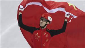 武大靖将在平昌冬奥会闭幕式上担任中国代表团旗手