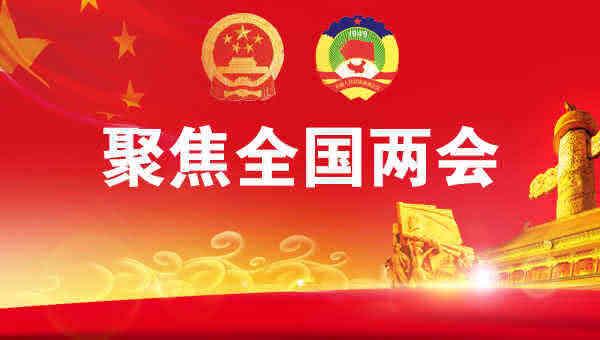 新华社评论员:弘扬伟大民族精神 凝聚强大精神动力