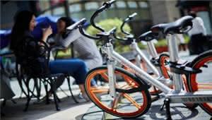 骑共享单车摔倒受伤 责任谁负?