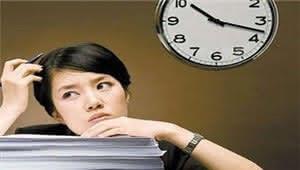 职场白领要注意,警惕节后综合症