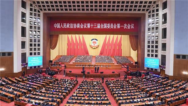 政协第十三届全国委员会选出领导人 汪洋当选全国政协主席