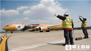 免费服务!专业的航空人才信息网站今日上线