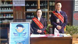 云南保险行业维护消费者权益 落实工作优化服务