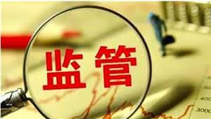 2017年云南保监局落实工作 全力保护保险消费者合法权益