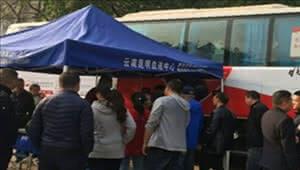 西山区红十字会职工积极参加第三届公务员无偿献血活动