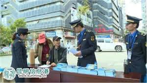 """昆明经开区城管局开展""""3·19城管日""""宣传活动"""