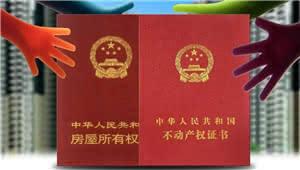 国土资源部公布《不动产登记资料查询暂行办法》