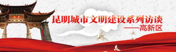 """【直播】环境优美宜居住 高新区创文""""以人为本"""""""