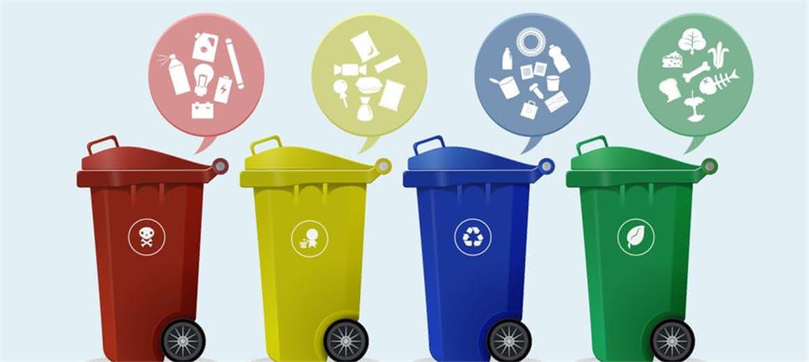 违规投放垃圾?或要影响你的社会信用