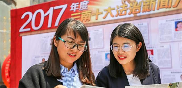 """""""2017年度云南十大法治新闻人物""""揭晓"""