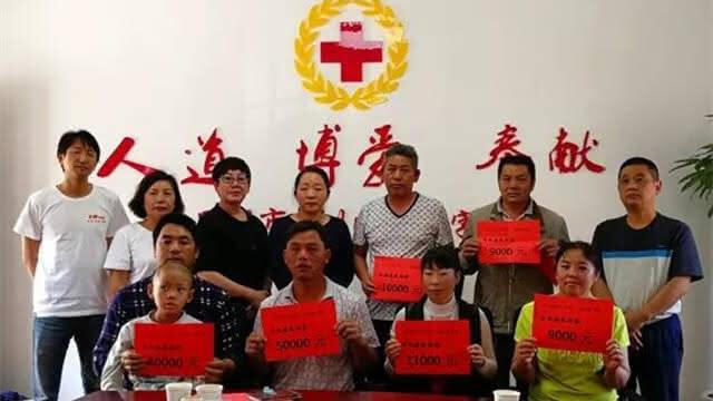 东川红十字会、IN154团队发放贫困白血病患者救助金