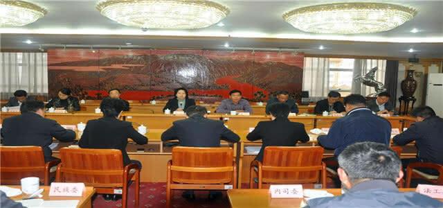 省人大常部署2018年度党风廉政工作