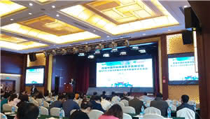 308位专家参加在昆举行的首届中国肝病精准医学论坛