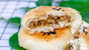 几十年烤一个饼,全云南只此一家,这味道,绝了!