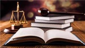 促进发展 保护权益!用法治提升公平正义获得感