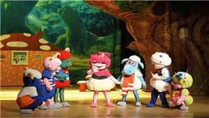 六一礼物已备好!儿童剧《狼和七只小羊》20张门票免费送