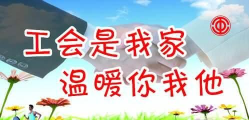 尹德明在昆明安宁调研基层工会建设工作