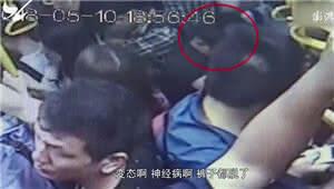 公交车上猥亵女性,男子跳车被乘客抓回