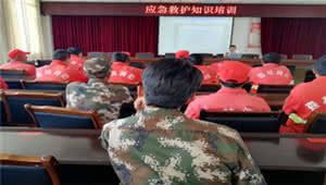 禄劝县红十字会到县林业局培训应急救护知识