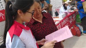 石林县红十字会学习《中华人民共和国宪法》