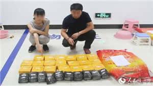 普洱破获特大贩毒案:261公斤毒品塞满汽车后备箱
