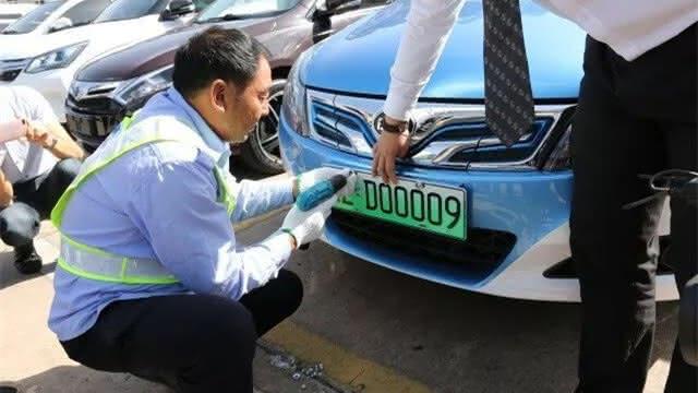 好消息!楚雄新能源汽车专用号牌正式启用