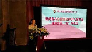 2018富民杨梅节来啦!4大主题活动带你大饱口福