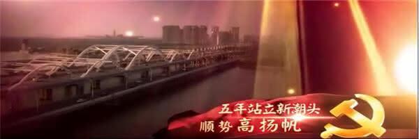 中铁五局宣传片《征途》
