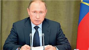 普京:俄中关系具有特殊意义,双边合作前景美好