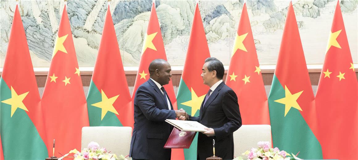 中国与布基纳法索复交!