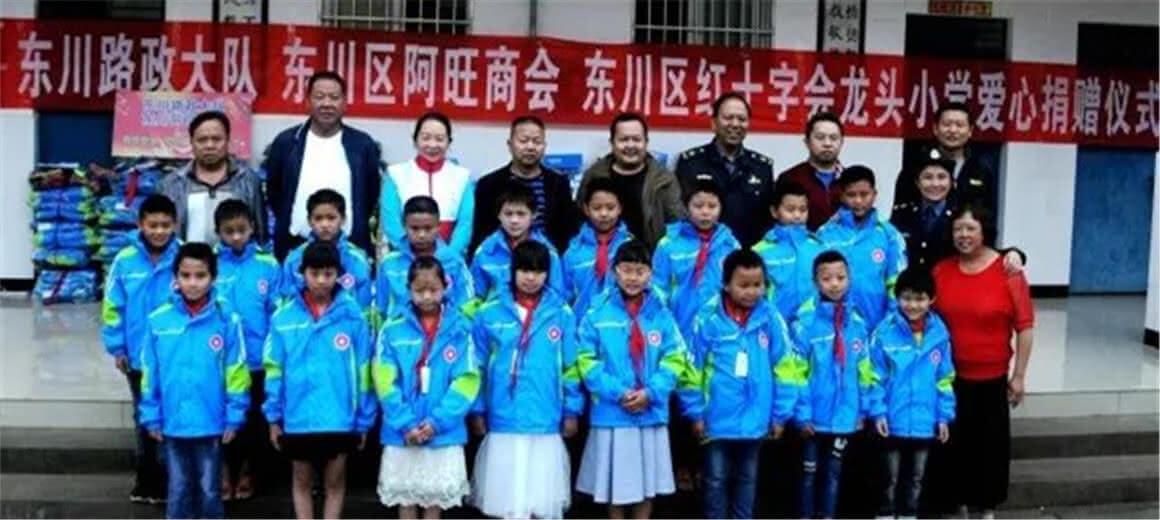 阿旺镇龙头小学的孩子有新校服了!