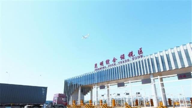 云南:2020年主营业务收入达2万亿元