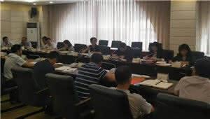 富滇银行召开微型企业培育工程贷款业务督导工作会