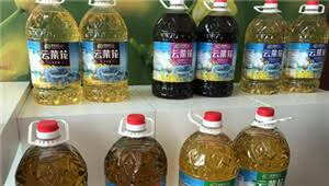 """""""云菜花""""菜籽油正式投产 助力云南打造""""绿色食品牌"""""""