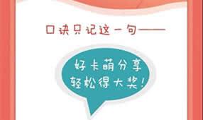 """华夏信用卡推出""""推荐者联萌""""新玩法,最高可获1700元现金奖励"""