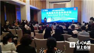 第16届东盟华商现代农业科技论坛在昆举行