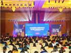 2018年滇池儿科医学论坛在昆召开 200多名大咖共绘健康新蓝图