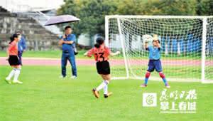 60余支球队拼实力!昆明市青少年校园足球赛小学组闭幕