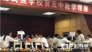 """全国专家齐聚昆明官五中交流""""知识产权教育"""""""